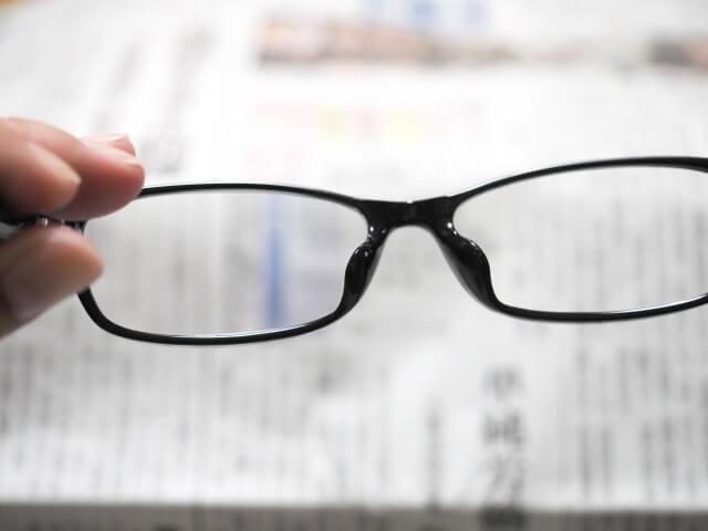 度が合わない眼鏡